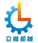 广州立常钣金加工厂公司