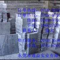 扬州1050铝板,1050铝板价格