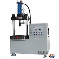 供应双柱液压机/优质双柱液压机