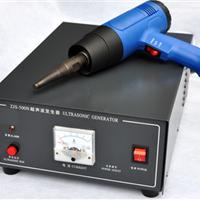 供应手持式超声波焊接机