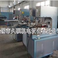 供应高周波pvc塑料热压机