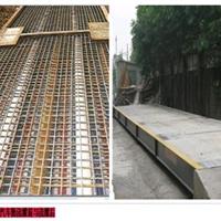 1-300吨混凝土地磅/水泥秤/钢筋水泥地磅
