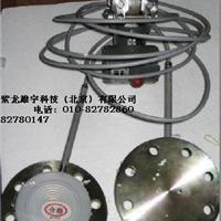 EJA118W隔膜密封式差压变送器