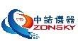 东莞中诺(台湾)质检仪器设备有限公司