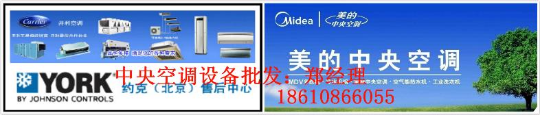 北京智勇通汇机电设备有限公司