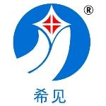 青岛希见碳晶科技有限公司