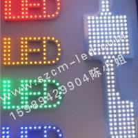 供应LED户外广告防水外露发光字 穿孔发光字