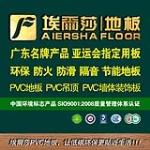 中山市锦泽塑胶制品有限公司