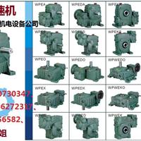 供应直流减速电机 NMRV减速电机,蜗轮减速电