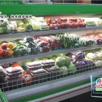 供应冷藏柜、齐美冷藏柜的产品特点