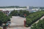 东莞市汉维新材料有限公司
