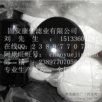 供应凯撒油滤6.3461.0/H1
