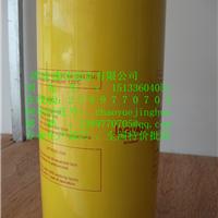供应神钢P-CE13-506