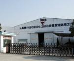 广东克虏伯不锈钢制品有限公司