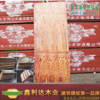 江门市鑫利达木业有限公司