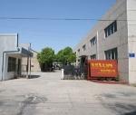 常州同源聚合物材料有限公司