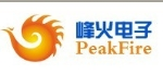 广州峰火电子科技合肥办事处