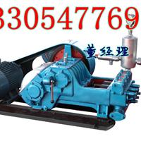 供应山东BW320地质勘探卧式三缸泥浆泵