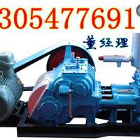 供应山东济宁BW250卧式三缸多档变速泥浆泵