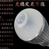 LED�����߸�Ӧ7W���ݵƳ������ ��