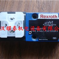 供应M-SR30KE05-1X单向阀