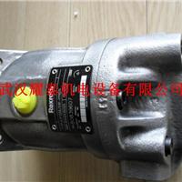 A4VSO125DR/30R-PPB13N00柱塞泵一折出售