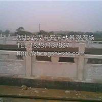 武汉奠基石卖门牌石刻字栏板栏杆奠基石