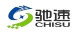 深圳市驰速自动化设备有限公司