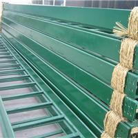 供应玻璃钢电缆桥架-002