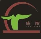 广州佳耐装饰材料有限公司
