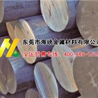 弹簧钢棒 astm6150弹簧钢代理