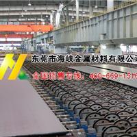 sae1050平直弹簧钢板 sae1050折弯弹簧钢板