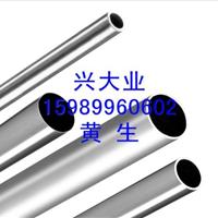 304不锈钢圆管Φ101.6*1.7外径Φ101.6*1.8