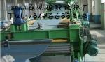 北京森纳橡胶地材有限公司