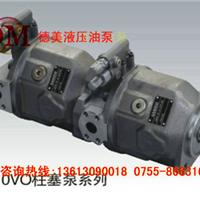 供应一级常用 Rexroth力士乐高压泵