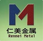 无锡仁美金属材料有限公司