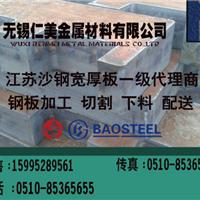 钢板数控切割加工 天津碳板数控切割加工