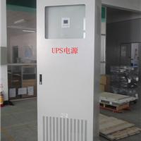供应UPS品牌,价格最好的UPS电源厂家