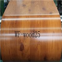 供应:木纹彩涂板(卷)
