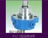 供应R12-1润滑泵