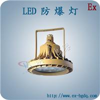 LED防爆壁灯生产商-供应BLD120LED防爆灯