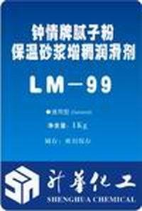 ���Ͳ������豸 LM-99��������������