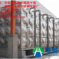 长沙不锈钢水箱 不同材质水箱间的性能对比