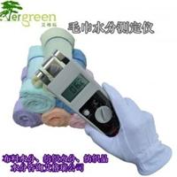 供应艾格瑞纺织品湿度仪,毛巾水分检测仪