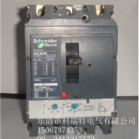 ʩ�͵��ܿǶ�·��NS-100��NSX-160��NSE-250