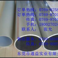 江苏2024铝管,2024环保铝管