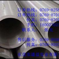 江苏1090铝管,1090H12铝管