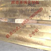 云南QSn8-0.2锡青铜板,源德莱锡青铜批发