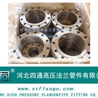 供应JIS B2212 20K平焊法兰