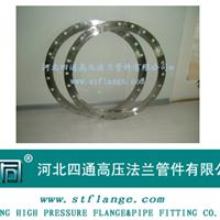 HG/T20623-2009大直径钢制管法兰